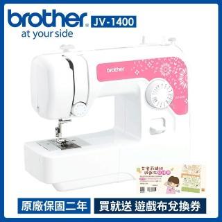 【Brother 兄弟牌】粉漾圓舞曲縫紉機 JV-1400 推薦  Brother 兄弟牌