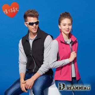 【Dreamming】修身防潑水反光設計背心外套(黑色/玫紅)  Dreamming