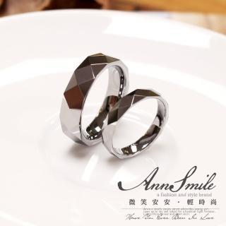 【微笑安安】亮銀黑菱紋切割鎢鋼男女款戒指 尾戒  微笑安安