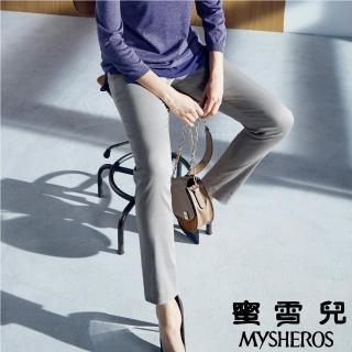 【mysheros 蜜雪兒】小直筒修飾長褲(綠)  mysheros 蜜雪兒