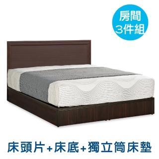 【顛覆設計】雙人5尺三件房間組(床頭片+3分床底+獨立筒床墊) 推薦  顛覆設計