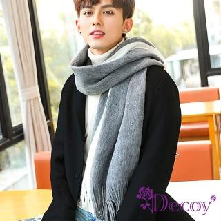 【Decoy】純色條紋*都會男女中性保暖圍巾/灰  Decoy