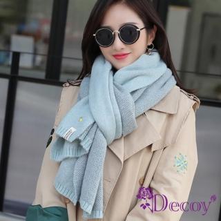 【Decoy】鳳梨胸針*學院男女中性保暖圍巾/藍  Decoy