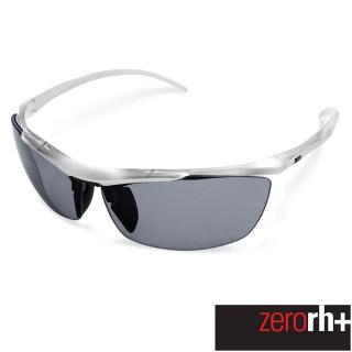【ZeroRH+】義大利 STYLUS 變色偏光安全防爆運動太陽眼鏡(透明銀 RH616 17)  ZeroRH+