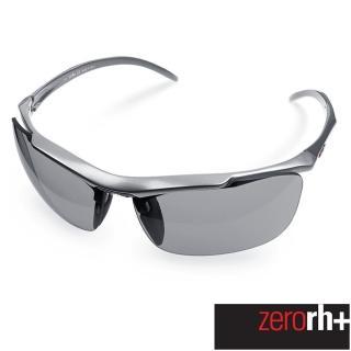 【ZeroRH+】義大利 STYLUS 變色偏光安全防爆運動太陽眼鏡(銀灰色 RH616_08)  ZeroRH+
