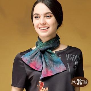 【岱妮蠶絲】牛樟芝系列藝術風蠶絲造型短巾(綠)真心推薦  岱妮蠶絲