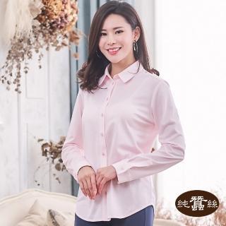 【岱妮蠶絲】透氣合身長袖粉漾女蠶絲襯衫(粉紅)  岱妮蠶絲