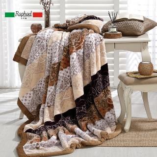 【Raphael 拉斐爾】高級雕絨毯(古拉) 推薦  Raphael 拉斐爾