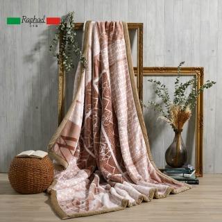 【Raphael 拉斐爾】高級雕絨毯(夏奇亞)  Raphael 拉斐爾