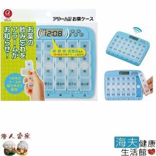【老人當家 海夫】B-SELECT 可單拆 鬧鐘提醒 功能藥盒 推薦  老人當家 海夫