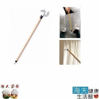 【老人當家 海夫】PROTO-ONE 雙功能設計 多用途 取物 穿衣幫手竿真心推薦  老人當家 海夫