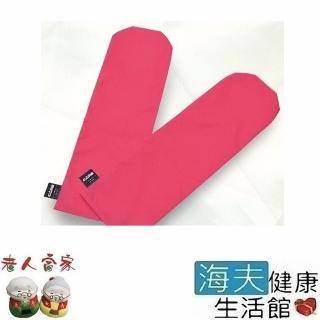 【老人當家 海夫】CAPE 體位變換 日本製 介護手套真心推薦  老人當家 海夫