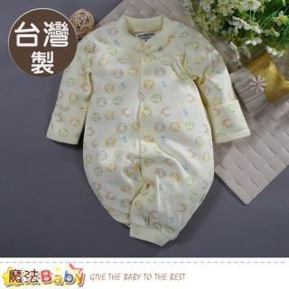 【魔法Baby】包屁衣 台灣製秋冬厚款純棉護(a70171) 推薦  魔法Baby