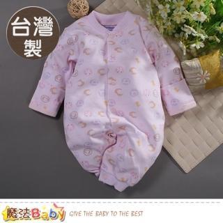 【魔法Baby】包屁衣 台灣製秋冬厚款純棉護(a70172)  魔法Baby