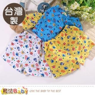 【魔法Baby】男童內褲 四件一組 台灣製超級飛俠正版純棉平口內褲(k50955)好評推薦  魔法Baby