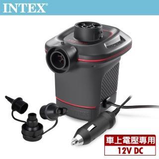 【INTEX】12V車用電動充氣幫浦_充洩二用(66636)好評推薦  INTEX