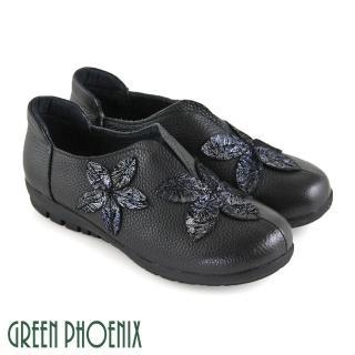 【GREEN PHOENIX波兒德】爆裂紋圖騰全真皮平底氣墊休閒鞋(黑色)  GREEN PHOENIX波兒德