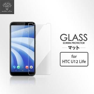 【Metal-Slim】HTC U12 Life(9H鋼化玻璃保護貼)