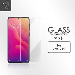 【Metal-Slim】Vivo V11i(9H鋼化玻璃保護貼)