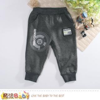【魔法Baby】兒童長褲 棉柔舒適束口長褲(k60727)  魔法Baby
