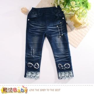 【魔法Baby】女童牛仔褲 鬆緊帶精緻牛仔長褲(k60729)強力推薦  魔法Baby
