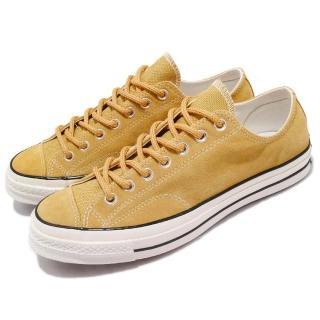 【CONVERSE】帆布鞋 All Star 低筒 運動 男鞋 基本款 三星黑標 穿搭 舒適 經典 黃 米白(162374C)強力推薦  CONVERSE