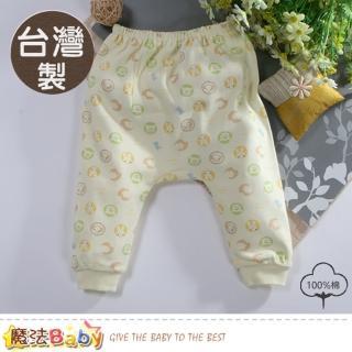 【魔法Baby】寶寶長褲 台灣製秋冬厚款純棉居家睡褲(a70185)  魔法Baby