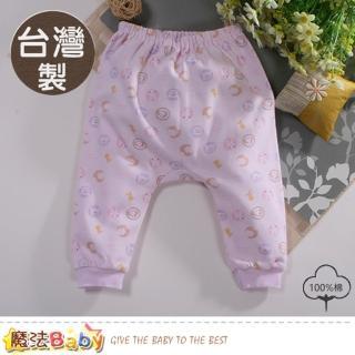 【魔法Baby】寶寶長褲 台灣製秋冬厚款純棉居家睡褲(a70186) 推薦  魔法Baby