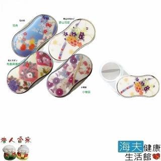 【老人當家 海夫】東京企劃販賣 和風輕巧 收納式 放大鏡  老人當家 海夫