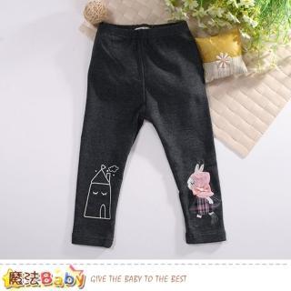 【魔法Baby】女童長褲 秋冬保暖修身內搭長褲(k60734)好評推薦  魔法Baby