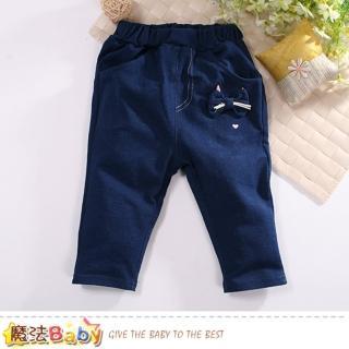 【魔法Baby】1-3歲幼兒長褲 秋冬女寶寶牛仔長褲(k60736) 推薦  魔法Baby
