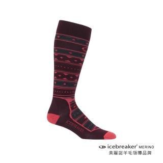 【Icebreaker】女 長筒輕薄毛圈滑雪襪-深酒紅/桃(IB103394-601)  Icebreaker