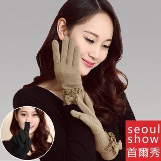 【Seoul Show首爾秀】羊毛蕾絲蝴蝶結針織翻蓋觸控手套(防寒保暖)真心推薦  Seoul Show首爾秀