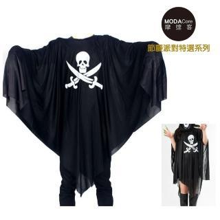 【摩達客】萬聖派對變裝-黑白雙刀骷髏鬼衣(大人/兒童尺寸)強力推薦  摩達客