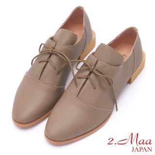 【2.Maa】素面綁帶羊皮粗跟牛津尖頭鞋(可可)推薦折扣  2.Maa