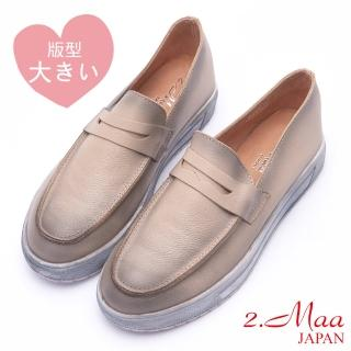 【2.Maa】復古仿舊刷色厚底牛皮樂福鞋(米)  2.Maa
