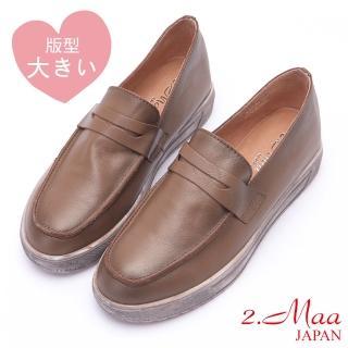 【2.Maa】復古仿舊刷色厚底牛皮樂福鞋(咖啡) 推薦  2.Maa