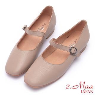 【2.Maa】素面簍空飾釦羊皮低跟方頭包鞋(米灰)強力推薦  2.Maa