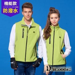 【Dreamming】軟殼防潑水四面彈磨毛保暖背心外套(果綠)強力推薦  Dreamming