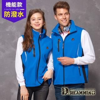 【Dreamming】軟殼防潑水四面彈磨毛保暖背心外套(彩藍)好評推薦  Dreamming