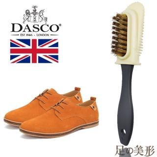 【足的美形】英國Dasco多功能麂皮銅絲刷  足的美形