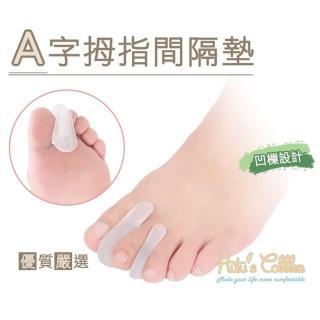 【糊塗鞋匠】J49 A字拇指間隔墊(5雙)真心推薦  糊塗鞋匠