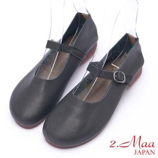 【2.Maa】復古懷舊簍空飾釦小牛皮低跟包鞋(黑)好評推薦  2.Maa