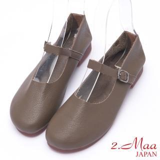 【2.Maa】復古懷舊簍空飾釦小牛皮低跟包鞋(卡其)  2.Maa