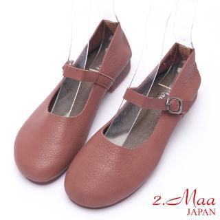 【2.Maa】復古懷舊簍空飾釦小牛皮低跟包鞋(梅紅)強力推薦  2.Maa