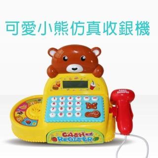 【GCT玩具嚴選】可愛小熊仿真收銀機(男孩仿真收銀機 超市售貨員)好評推薦  GCT玩具嚴選