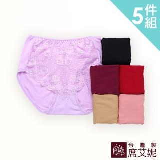 【SHIANEY 席艾妮】女性 MIT舒適 高腰蕾絲內褲 Tactel纖維 輕盈耐穿 台灣製造 No.5893(五件組)強力推薦  SHIANEY 席艾妮