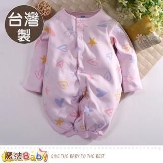 【魔法Baby】包屁衣 台灣製秋冬純棉厚款護手嬰兒兩用兔裝(g2210b)  魔法Baby