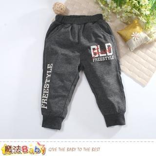 【魔法Baby】兒童長褲 棉柔舒適束口長褲(k60738)好評推薦  魔法Baby