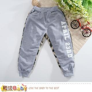 【魔法Baby】兒童長褲 棉柔舒適束口長褲(k60758)強力推薦  魔法Baby